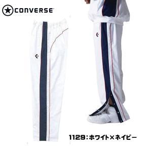コンバース converse ウォームアップパンツ CB14112P|futabaharajuku