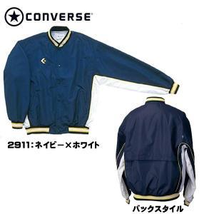 コンバース converse ウォームアップジャケット CB14112S|futabaharajuku