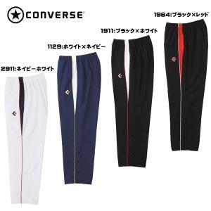 コンバース converse ウォームアップウェアー バスケットウォームアップパンツ 裾ボタン CB142501P|futabaharajuku