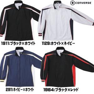 コンバース converse ウォームアップウェアー バスケット ウォームアップジャケット CB142501S|futabaharajuku