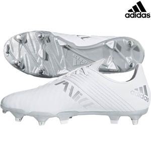 アディダス adidas マライス SG CM7466 ラグビースパイク(サッカー使用可)
