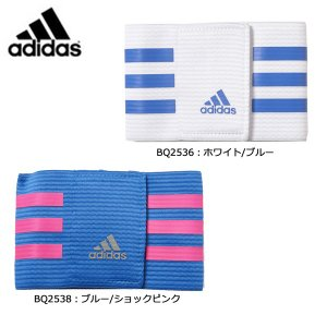 アディダス adidas キャプテンマーク CO254 サッ...