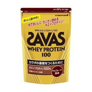 ザバス SAVAS ホエイプロテイン100 357g チョコレート風味 CZ7341|futabaharajuku