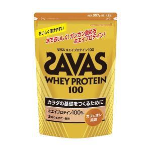 ザバス SAVAS ホエイプロテイン100 357g カフェオレ風味 CZ7371|futabaharajuku