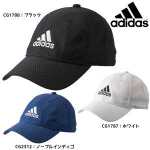 【種別】スポーツキャップ  【メーカー】アディダス(adidas)  【カラー】  CG1787:ホ...
