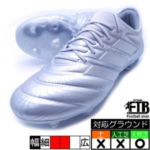 新作 コパ 20.1 FG アディダス adidas EF8316 シルバー×シルバー サッカースパイク 天然芝用 銀|futabaharajuku