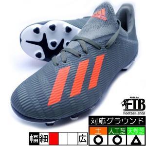 新作 エックス 19.3 MG アディダス adidas EF9036 レガシーグリーン×オレンジ サッカースパイク|futabaharajuku