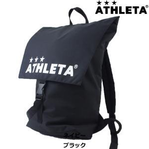 アスレタ ATHLETA バックパック 大容量サッカー フットサル リュックサック 練習 部活 内側仕切りあり 新入部 通勤 リュック|futabaharajuku
