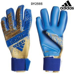 アディダス adidas プレデター プロ FXG57-DY2593 サッカー ゴールキーパーグローブ キーグロ キーパーグローブ キーパー手袋 ゴールドメット ブルー|futabaharajuku