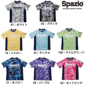 スパッツィオ SPAZIO GE-0380 ジュニア MARMOプラクティスシャツ サッカー フットサル ウェア|futabaharajuku