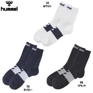 ヒュンメル hummel サッカー フットサル 靴下 くるぶしパイルトレーニングソックス HAG7048|futabaharajuku