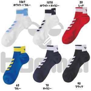 ヒュンメル hummel メンズ 靴下 トレーニングアンクルソックス HAG7050|futabaharajuku