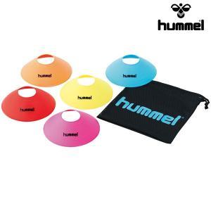 ヒュンメル hummel マーカーコーン20個セット サッカー トレーニング HFA7006|futabaharajuku