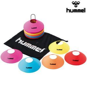 ヒュンメル hummel マーカーコーン50個セット サッカー トレーニング HFA7007|futabaharajuku
