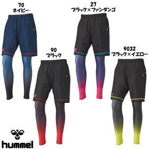 ヒュンメル ジュニア サッカー HPFC プラクティスパンツ インナータイツセット HJP2045 futabaharajuku