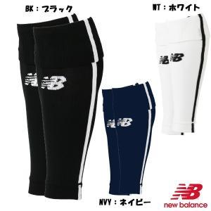 ニューバランス new balance サッカー ストッキング フットボール チューブソックス 靴下 JASF7372|futabaharajuku