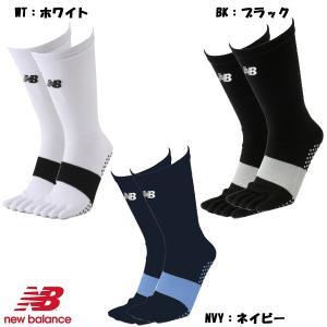 ニューバランス new balance サッカー ストッキング フットボール 5フィンガーミドルソックス 5本指 靴下 JASF7373|futabaharajuku