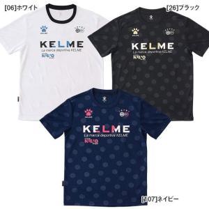 ケルメ Jr.半袖Tシャツ  ジュニア サッカー フットサル プラクティスシャツ  【メーカー】 ケ...