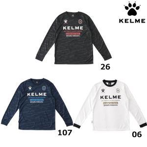 サッカー、フットサルウェア ロングスリーブシャツ  【メーカー名】 ケルメ KELME   【カラー...