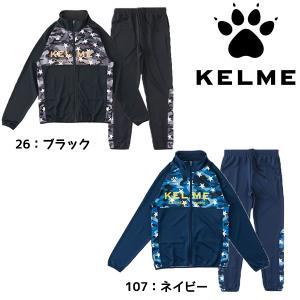 ケルメ KELME ウォームアップジャージ上下セット KC18F168-KC18F169 サッカー フットサル 練習|futabaharajuku
