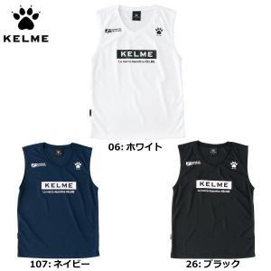 ケルメ KELME インナーシャツ KC217220S サッカー フットサルウェア メンズ|futabaharajuku