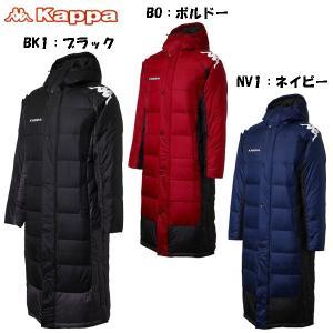 カッパ Kappa サッカー ベンチコート ロングダウンコート KF452OT11|futabaharajuku