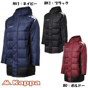 カッパ Kappa サッカー ベンチコート ダウンジャケットコート ダウンハーフ丈 KM452OT35|futabaharajuku