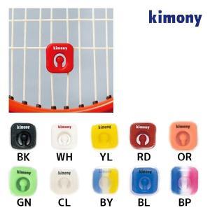 キモニー kimony 振動止め クエークバスター KVI205 テニス ラケットアクセサリー