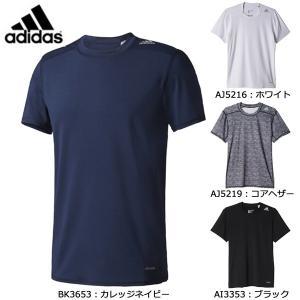 アディダス adidas テックフィットベーシック LOZ77 メンズ 半袖 インナー アンダー コンプレッション|futabaharajuku