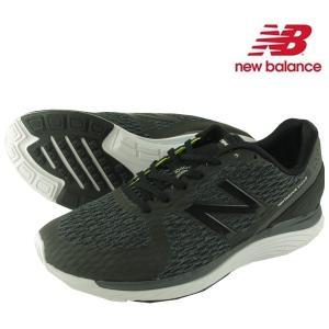 ニューバランス New Balance メンズ ランニングシューズ M1040 4E M8 幅広 ワイド フルマラソン ランニング|futabaharajuku