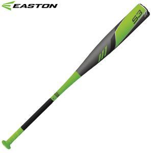 EASTON イーストン S3 NA16S3 バット 一般軟式|futabaharajuku
