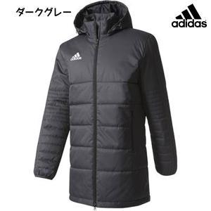 アディダス adidas TIRO17 ロングパデットジャケット NUI59 メンズ ベンチコート ロングコート 観戦|futabaharajuku
