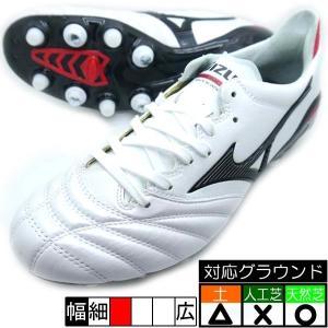 ミズノ 取替式 サッカースパイク モレリア NEO 2 MIX P1GC165009|futabaharajuku