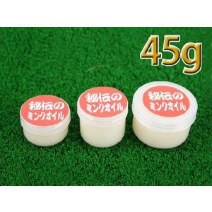 【フタバ秘伝】 オリジナルミンクオイル (45g) PBMINK45 futabaharajuku