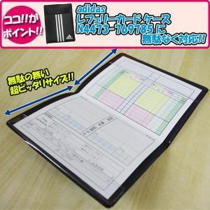 オリジナル サッカー 審判用 記録カード 30枚入り レフェリー カード 審判用品|futabaharajuku|03