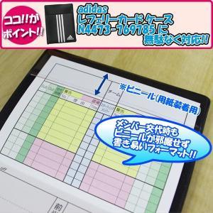 オリジナル サッカー 審判用 記録カード 30枚入り レフェリー カード 審判用品|futabaharajuku|04