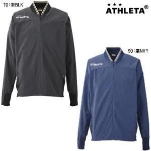 アスレタ ATHLETA サッカー ストレッチウインドシェルジャケット REI-1022|futabaharajuku