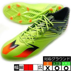 アディダス adidas メッシ 15.1 FG/AG S74679 サッカー スパイク サッカースパイク|futabaharajuku