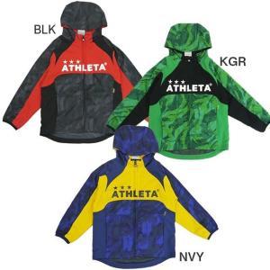 アスレタ ATHLETA ジュニア キッズ 裏メッシュ トレーニングジャケット フルジップ 裏地付きウインドジャケット110サイズ 120サイズ  SP-158|futabaharajuku