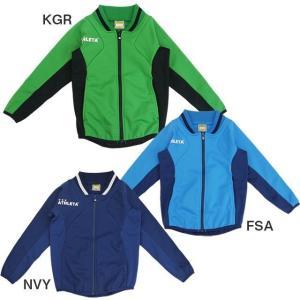 アスレタ ATHLETA ジュニア キッズ 裏起毛 トレーニングジャケット フルジップ キッズウルトラシェルジャケット 110サイズ 120サイズ SP-159|futabaharajuku