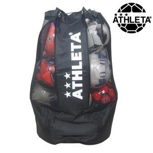 アスレタ ATHLETA ボールバッグ SP095 サッカー フットサル ボール入れ 大型 ボールケース 合宿 練習 futabaharajuku
