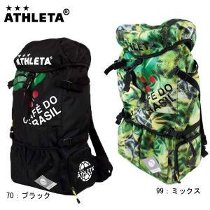 アスレタ ATHLETA バックパック 35L SP101L サッカー フットサル リュック スポーツバッグ ブラック 黒 SP-101L