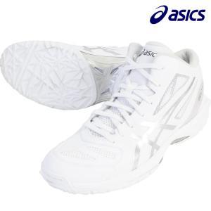 ネーム入れ無料 アシックス TBF336-0193 バスケットボール シューズ|futabaharajuku