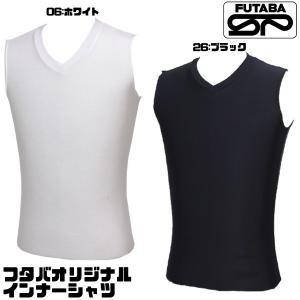 フタバスポーツオリジナル サッカー インナーシャツ コンプレッション ノースリーブインナー TF011|futabaharajuku