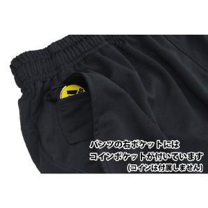 フタバオリジナル レフリーパンツ TF014 審判用品 レフリーウェア レフェリー|futabaharajuku|05