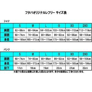 フタバオリジナル レフリーパンツ TF014 審判用品 レフリーウェア レフェリー|futabaharajuku|06