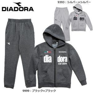 ディアドラ DIADORA トレーニングウェア 上下セット ジュニア TJ5186 サッカー スウェット キッズ|futabaharajuku