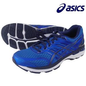 アシックス asics メンズ ランニングシューズ GT-2000 ニューヨーク5 TJG946-4358 ランニング マラソン|futabaharajuku