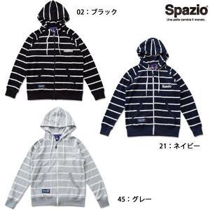 スパッツィオ SPAZIO TP-0495 TOWEL パーカー サッカー フットサル |futabaharajuku
