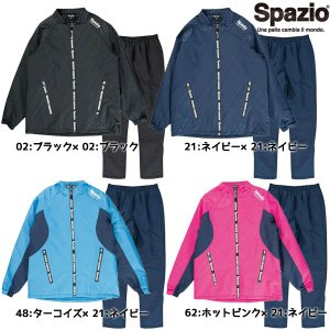 【セール】スパッツィオ Spazio ジュニア 斜めエンボスクロス中綿ジャケット 中綿パンツ 上下セ...